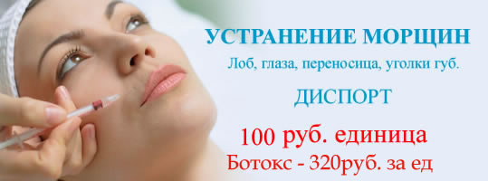 disport10011.jpg